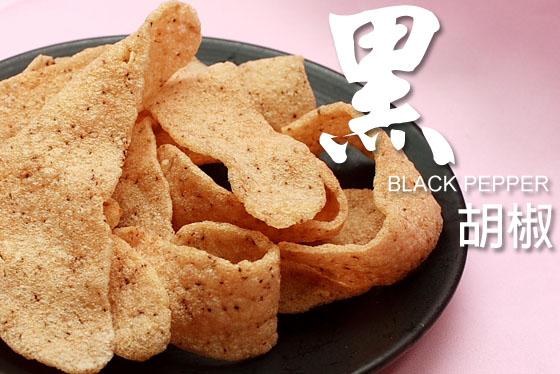 黑胡椒。蝦餅(油炸)